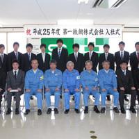2013-04-01-入社式集合写真