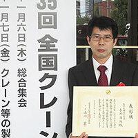 2014-11-0-クレーン運転表彰を受賞した小川さん