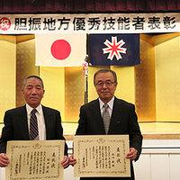 2014-11-20-受賞を終えて記念撮影の山川さんと石田さん