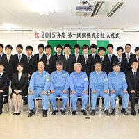 2015-04-01-入社式 全員で記念撮影