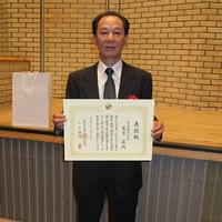 2015-09-17-表彰を受けた古賀さん