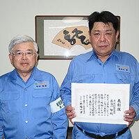 2016-05-18-受賞した長谷川さんと中村社長
