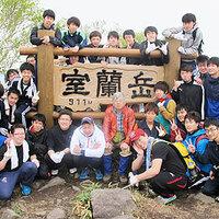 2016-05-26-新入社員の登山 山頂にて