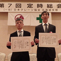 2018-05-17-表彰された児玉さんと池田さん