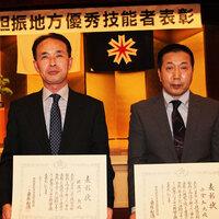 2018-11-22-表彰式の後、那須川さんと小川さん