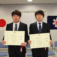 2019-11-25-川向さんと町田さん 表彰式後