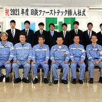 2021-04-01-入社式・集合写真