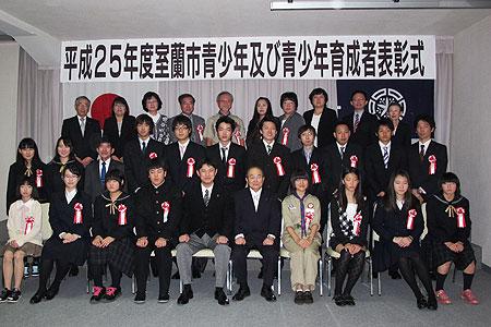 2013-11-03-受賞されたみなさん