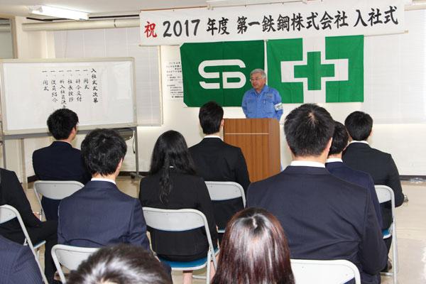 2017-04-03-入社式 中村社長のあいさつ