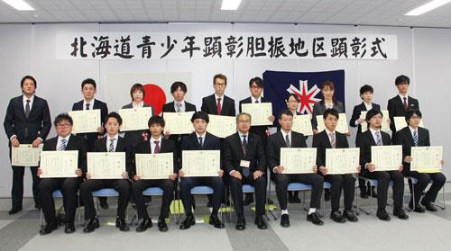 2017-11-13-北海道青少年顕彰 受賞者