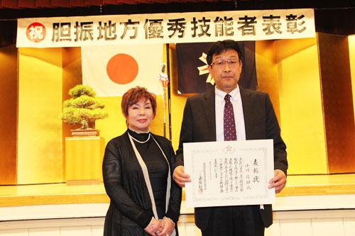 2017-11-21-優秀技能者表彰式のあと 小川さんご夫妻