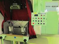 MT検査装置